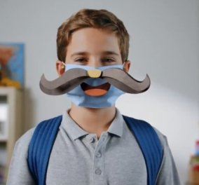 Πολύ χαριτωμένο το νέο βίντεο που ανέβασε ο Νίκος Χαρδαλιάς για να πείσει τα παιδιά να φορέσουν μάσκες (Φωτό & Βίντεο) - Κυρίως Φωτογραφία - Gallery - Video