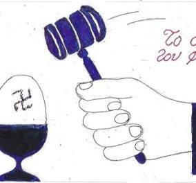 Το σκίτσο του ΚΥΡ για την ιστορική απόφαση στη δίκη της Χρυσής Αυγής: Η Δικαιοσύνη σπάει το αυγό του φιδιού  - Κυρίως Φωτογραφία - Gallery - Video
