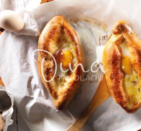 H Nτίνα Νικολάου προτείνει: Πεϊνιρλί αφράτα με αυγό μάτι  - Κυρίως Φωτογραφία - Gallery - Video