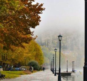 Καιρός: Βροχερή Τετάρτη - Βελτίωση από το μεσημέρι - Κυρίως Φωτογραφία - Gallery - Video