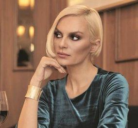 H Έλενα Χριστοπούλου στην πιο ωραία ανάρτηση του Σαββατοκύριακου - Κουβέντες με νόημα & αγάπη (Φωτό)  - Κυρίως Φωτογραφία - Gallery - Video