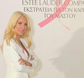 """Τα ροζ φώτα για τον καρκίνο του μαστού """"άναψε"""" η Ελένη Μενεγάκη- Η πρώτη εντυπωσιακή εμφάνιση μετά το τέλος στον Alpha (φωτό - βίντεο) - Κυρίως Φωτογραφία - Gallery - Video"""