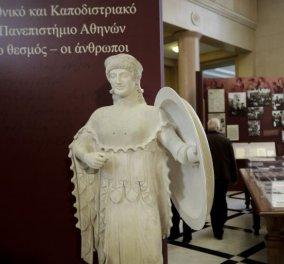 Good news: Έξι ελληνικά πανεπιστήμια στα 900 καλύτερα του κόσμου - Κυρίως Φωτογραφία - Gallery - Video