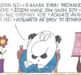 Η απίστευτη γελοιογραφία του Κυρ: Σώσον Κύριε τον λαό σου…  - Κυρίως Φωτογραφία - Gallery - Video