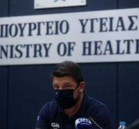 Νίκος Χαρδαλιάς: Περιοριστικά μέτρα από σήμερα στις 22.00 στις ΠΕ Ιωαννίνων και Κοζάνης - Κυρίως Φωτογραφία - Gallery - Video