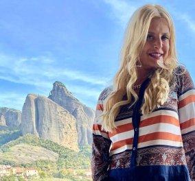 Η Μαρίνα Πατούλη σε εκδρομή στα Μετέωρα με τον στενό της φίλο Νίκο Παπαδάκη – Εξόρμηση στη φύση (Φωτό)  - Κυρίως Φωτογραφία - Gallery - Video