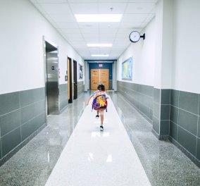 Αχαΐας: Μαθητής 9 ετών έχασε την ζωή του -  Ξεψύχησε στο σχολείο (βίντεο) - Κυρίως Φωτογραφία - Gallery - Video