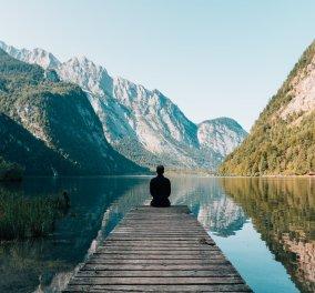 Πώς προχωράμε μπροστά όταν τίποτα δεν μας δίνει χαρά; - Οι στρατηγικές αντιμετώπισης - Κυρίως Φωτογραφία - Gallery - Video