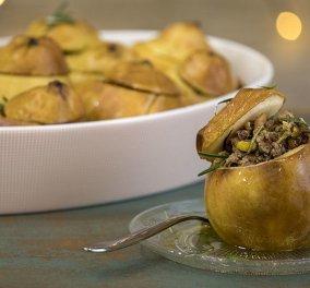 O Άκης Πετρετζίκης μας προτείνει μια μοναδική συνταγή - Γεμιστά κυδώνια  - Κυρίως Φωτογραφία - Gallery - Video