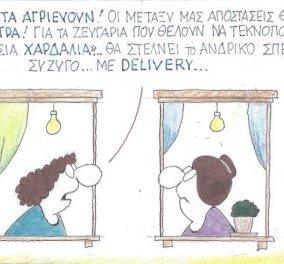 Στο σημερινό σκίτσο του ΚΥΡ: Τα πράγματα αγριεύουν - Η «υπηρεσία Χαρδαλιά»...  - Κυρίως Φωτογραφία - Gallery - Video
