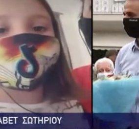 10χρονη στον Μητσοτάκη: Κύριε Πρωθυπουργέ, με το lockdown μου χρωστάτε τα γενέθλιά μου, το καρναβάλι, το Πάσχα, την Πρωτομαγιά (βίντεο) - Κυρίως Φωτογραφία - Gallery - Video