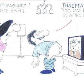 Το απίστευτο σκίτσο του ΚΥΡ: Η τηλεργασία μας... τρέλανε - Κυρίως Φωτογραφία - Gallery - Video