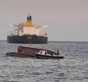 4 ψαράδες νεκροί μετά από σύγκρουση ελληνικού τάνκερ με τουρκικό αλιευτικό - Οι πρώτες φωτό - Κυρίως Φωτογραφία - Gallery - Video