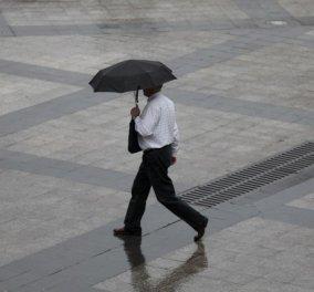 Καιρός: Επιδείνωση με έντονα φαινόμενα & πτώση της θερμοκρασίας - Πού αναμένονται βροχές & καταιγίδες - Κυρίως Φωτογραφία - Gallery - Video