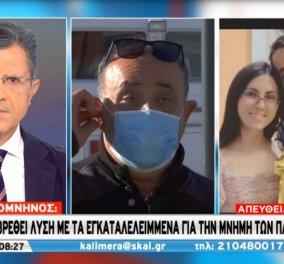 Ο τραγικός πατέρας, δημοσιογράφος Αλέξης Κομνηνός μιλάει για τον γιο του που σκοτώθηκε στη Σάμο: «Αγκάλιασε την Κλαίρη για να την προστατέψει» (Φωτό & Βίντεο) - Κυρίως Φωτογραφία - Gallery - Video