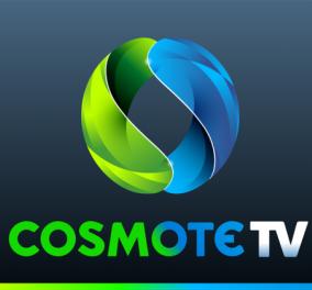 Το ΝΒΑ Draft 2020 ζωντανά & αποκλειστικά στην COSMOTE TV (Βίντεο) - Κυρίως Φωτογραφία - Gallery - Video