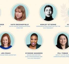 Αυτές είναι οι 7 γυναίκες που «κατέλαβαν» τον Λευκό Οίκο – Όλη η ομάδα επικοινωνίας του Τζο Μπάιντεν γένους θηλυκού (Φωτό)   - Κυρίως Φωτογραφία - Gallery - Video