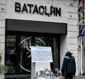 Γαλλία: Πέντε Παριζιάνοι θυμούνται την εφιαλτική νύχτα της 13ης Νοεμβρίου 2015 στο Μπατακλάν - ''Να μην ξεχάσουμε ποτέ'' - Κυρίως Φωτογραφία - Gallery - Video