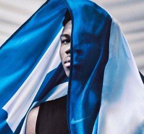 Ο Γιάννης Αντετοκούνμπο τύλιξε την ελληνική σημαία γύρω του & προτρέπει: «Μείνετε σπίτι, μείνετε ασφαλείς!» (Φωτό)  - Κυρίως Φωτογραφία - Gallery - Video