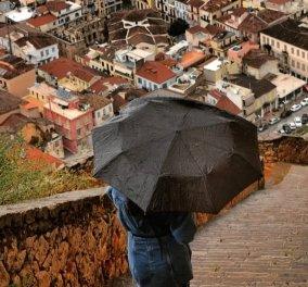 Χαλάει ο καιρός: Βροχές, καταιγίδες, ισχυροί άνεμοι, μέχρι & χαλάζι - Σε ποιες περιοχές θα είναι πιο έντονα τα φαινόμενα - Κυρίως Φωτογραφία - Gallery - Video
