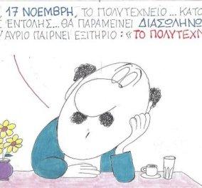 Η απίστευτη γελοιογραφία της ημέρας από τον Κυρ! - Κυρίως Φωτογραφία - Gallery - Video
