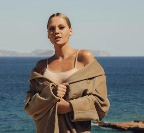 Υβόννη Μπόσνιακ: Η εντυπωσιακή της φωτογράφιση σε nude αποχρώσεις – Το κομψό μπεζ παλτό & οι συγκλονιστικές γόβες της (Φωτό) - Κυρίως Φωτογραφία - Gallery - Video