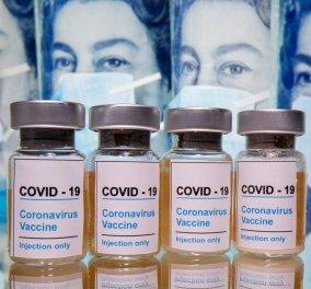 Προειδοποίηση για το  εμβόλιο της Pfizer: Να το αποφύγουν όσοι έχουν αλλεργίες - Παρουσίασε παρενέργειες σε δύο άτομα στη Μεγάλη Βρετανία  - Κυρίως Φωτογραφία - Gallery - Video