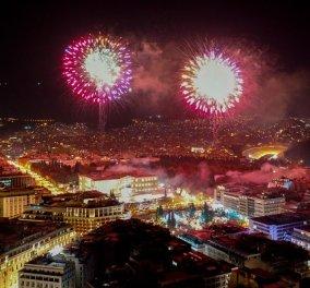 Good news: H Αθήνα υποδέχεται το 2021 με show φωτισμών - Τα πυροτεχνήματα σε ζωντανή σύνδεση (βίντεο) - Κυρίως Φωτογραφία - Gallery - Video