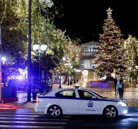 Παραμονή Πρωτοχρονιάς: Απαγόρευση κυκλοφορίας από τις 10- Αυστηροί έλεγχοι & SMS - Ίδια μέτρα με τα Χριστούγεννα (βίντεο) - Κυρίως Φωτογραφία - Gallery - Video