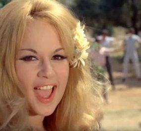 """Μοναδική Vintage Pic: Η Αλίκη είναι αυτή; - Αγνώριστη η εθνική μας σταρ -Μελαχρινή  με στυλ """"Lady Gaga""""  - Κυρίως Φωτογραφία - Gallery - Video"""