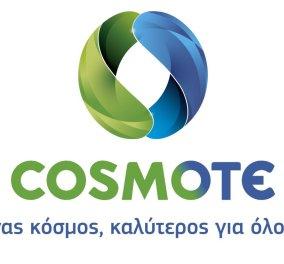 COSMOTE: Nέα επένδυση σε φάσμα για ανάπτυξη υπηρεσιών 5G  - Κυρίως Φωτογραφία - Gallery - Video