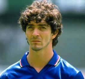 Θρήνος στο Ιταλικό ποδόσφαιρο: Πέθανε στα 64 του ο Πάολο Ρόσι -  Είχε κατακτήσει τη «Χρυσή Μπάλα» της FIFA (φωτό) - Κυρίως Φωτογραφία - Gallery - Video