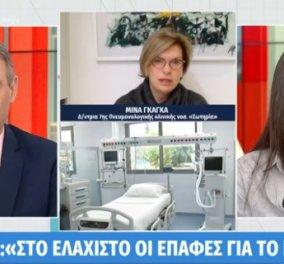 Βατόπουλος: Τα 9 άτομα στα τραπέζια των Χριστουγέννων να γίνουν... - Γκάγκα: 2 ρεβεγιόν με μία παρέα (βίντεο) - Κυρίως Φωτογραφία - Gallery - Video