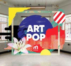 Στην COSMOTE TV το κανάλι MUSEUM TV για τις τέχνες, την αρχιτεκτονική, την φωτογραφία & το design  - Κυρίως Φωτογραφία - Gallery - Video