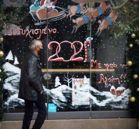 Κορωνοϊός - Ελλάδα: 1.534 νέα κρούσματα, 571 διασωληνωμένοι, 81 θάνατοι - Κυρίως Φωτογραφία - Gallery - Video