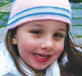 Καταπέλτης ο Εισαγγελέας για το κρίσιμο 20λεπτο αδράνειας που οδήγησε στην ανακοπή καρδιάς της 4χρονης Μελίνας  - Κυρίως Φωτογραφία - Gallery - Video
