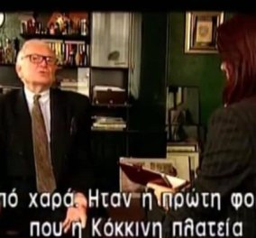 Όταν συνάντησα τον Pierre Cardin στο ατελιέ του στο Παρίσι: Η συνέντευξη της Ειρήνης Νικολοπούλου για το Mega, η επίσκεψη στο Maxim & το πράσινο καπέλο - Κυρίως Φωτογραφία - Gallery - Video