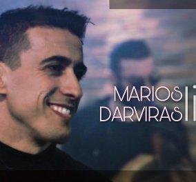 Ο Μάριος Δαρβίρας κάνει τη διαφορά με ένα ξεχωριστό λαϊκό Live Medley (βίντεο) - Κυρίως Φωτογραφία - Gallery - Video