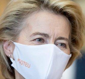 Good news από την Ursula von der Leyen: Ξεκινά από τις 27 Δεκεμβρίου ο εμβολιασμός για τον κορωνοϊό στην EE - Κυρίως Φωτογραφία - Gallery - Video
