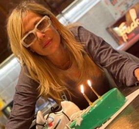 Η Άννα Βίσση γιορτάζει τα γενέθλιά της σε ροκ στυλ- Happy birthday συμφοιτήτρια! (φωτό) - Κυρίως Φωτογραφία - Gallery - Video