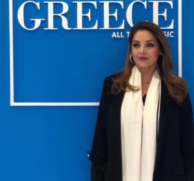Άντζελα Γκερέκου: Εγκαινιάζει το #AgapiMouGrecia - Αρμονία μεταξύ εικονικού και πραγματικού τουρισμού - Κυρίως Φωτογραφία - Gallery - Video