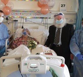 Story of the day: Εκείνος 78 εκείνη 88 - Ο Φίλιπ και η Πατρίσια παντρεύτηκαν μέσα στην μονάδα covid του νοσοκομείου (φωτό) - Κυρίως Φωτογραφία - Gallery - Video