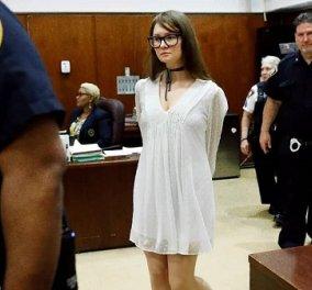 Anna Sorokin: Η 30χρονη που παρίστανε την «χρυσή» κληρονόμο - Πήρε 320.000 δολάρια από το Netflix, τώρα ξεπληρώνει τα θύματά της (φωτό & βίντεο) - Κυρίως Φωτογραφία - Gallery - Video
