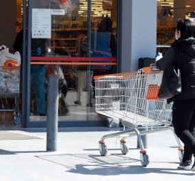 Αυτά τα καταστήματα είναι ανοιχτά σήμερα - Αναλυτικά το ωράριο λειτουργίας των σούπερ μάρκετ - Κυρίως Φωτογραφία - Gallery - Video