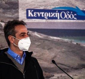 Σε Τρίκαλα και Καρδίτσα ο Μητσοτάκης: Το έργο του οδικού άξονα Ε65 θα ολοκληρωθεί με ταχείς ρυθμούς (φωτό) - Κυρίως Φωτογραφία - Gallery - Video
