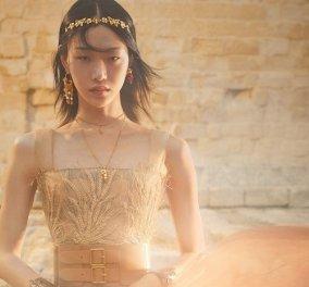 Δείτε την επίδειξη μόδας του Dior - Διαδικτυακή, χωρίς κοινό η νέα collection για την Άνοιξη - Καλοκαίρι 2021 - Κυρίως Φωτογραφία - Gallery - Video