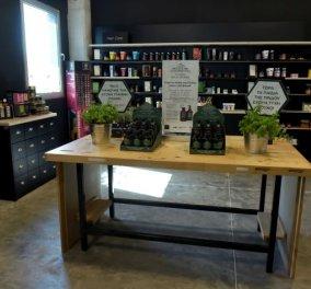 Apivita: Η Exea εξαγόρασε το πακέτο μετοχών του Νίκου Κουτσιανά - Κυρίως Φωτογραφία - Gallery - Video