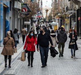 Κορωνοϊός - Ελλάδα: 599 νέα κρούσματα - 33 νεκροί, 328 διασωληνωμένοι - Κυρίως Φωτογραφία - Gallery - Video