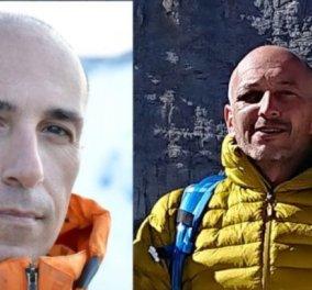 Λάρισα: Θλίψη για τον θάνατο των 2 γιατρών - ορειβατών που καταπλακώθηκαν από χιονοστιβάδα στον Όλυμπο - Σώθηκε ο 3ος φίλος τους (φωτό - βίντεο)   - Κυρίως Φωτογραφία - Gallery - Video