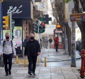 Κορωνοϊός - Ελλάδα: 427 νέα κρούσματα -54 νεκροί, 407 διασωληνωμένοι - Κυρίως Φωτογραφία - Gallery - Video